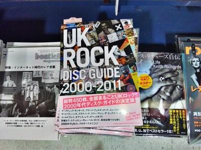 uk rock